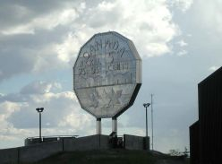 The Big Nickel in the Nickel City